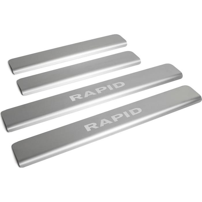 Накладки на пороги Rival для Skoda Rapid (2014-н.в.), нерж. сталь, с надписью, 4 шт., NP.5104.3
