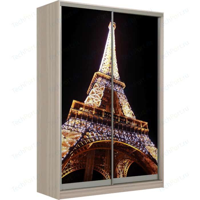 Шкаф-Купе Престиж-Купе Рико 2д фотопечать Париж 0011-324