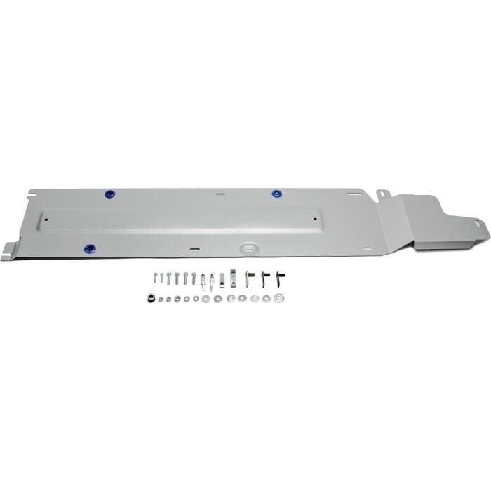 Защита топливных трубок Rival для Nissan X-Trail (2015-н.в.), алюминий 4 мм, 333.4161.1