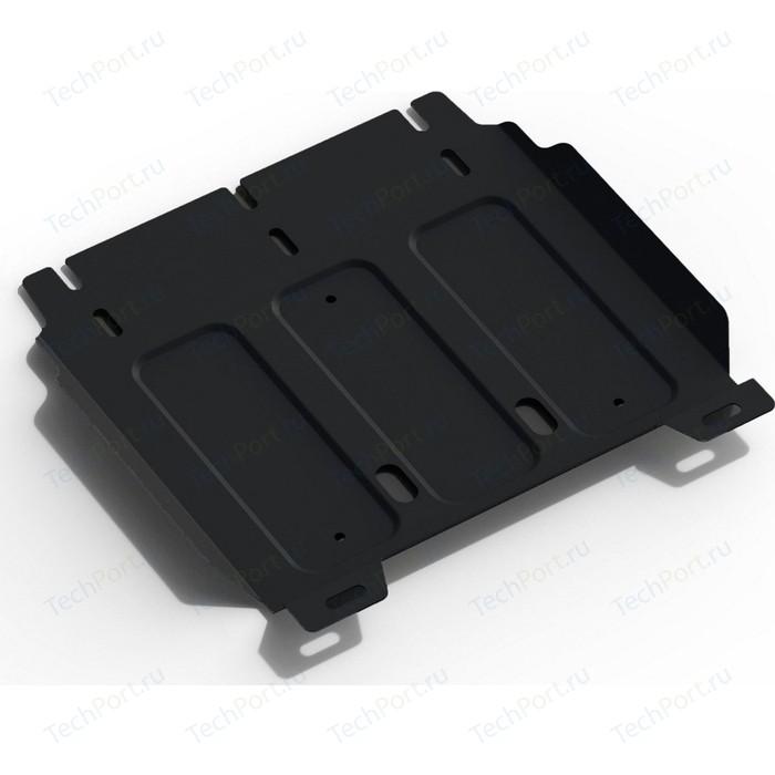 Защита КПП ч.2 АвтоБРОНЯ для Hyundai H1 (2015-2018 / 2018-н.в.), сталь 2 мм, 111.02336.1