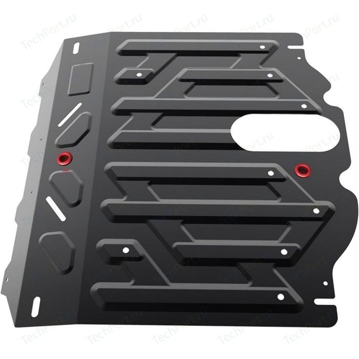 Защита картера и КПП АвтоБРОНЯ для Kia Sorento (2012-н.в.), сталь 2 мм, 111.02823.1