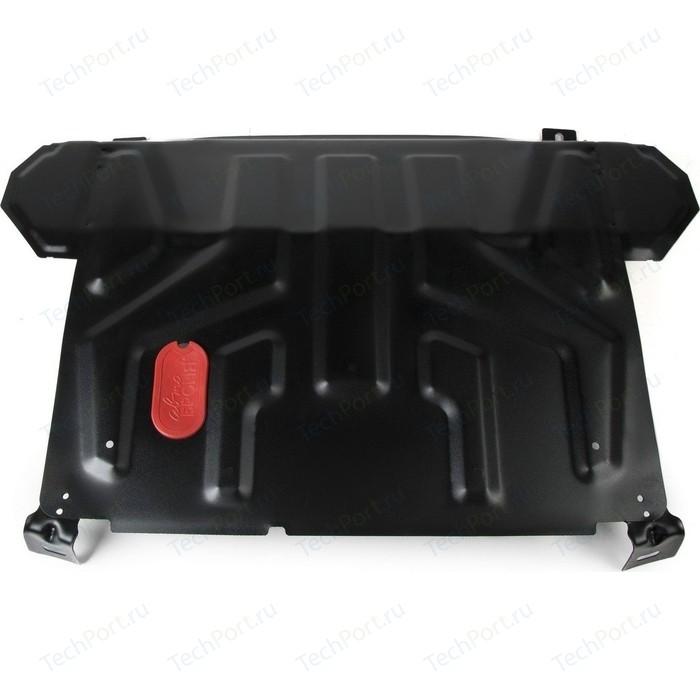 Защита картера и КПП АвтоБРОНЯ для Lada 2110 (1995-2007), Priora (2007-2018), сталь 2 мм, 1.06018.1