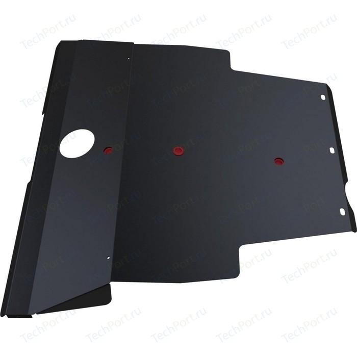Защита картера и КПП АвтоБРОНЯ для Nissan Bassara (1998-2004), Presage сталь 2 мм, 111.04134.1