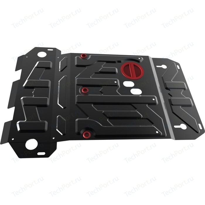 Защита картера АвтоБРОНЯ для Suzuki Grand Vitara (2005-2012 / 2012-2015), сталь 2 мм, 111.05501.5