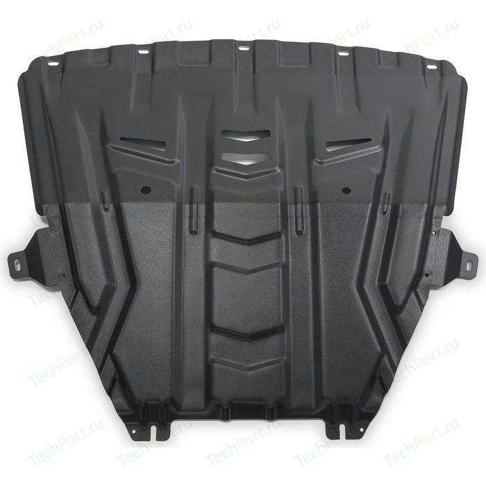 Защита картера и КПП АвтоБРОНЯ для Lada Vesta седан, универсал, универсал Cros (2015-н.в.), сталь 2 мм, без крепежа, 1.06029.1