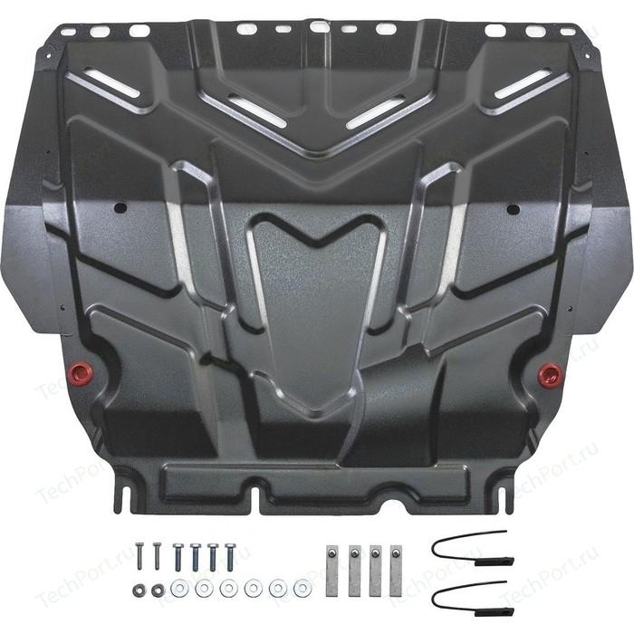 Защита картера и КПП АвтоБРОНЯ для Ford Focus (2005-н.в.), Grand C-Max (2010-2015), Kuga (2008-2013), (2003-2010), сталь 2 мм, 111.01850.1