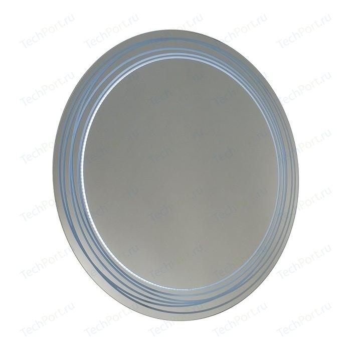 Зеркало 1Marka Marka One Belle 75 Light, с подсветкой (4604613307875)