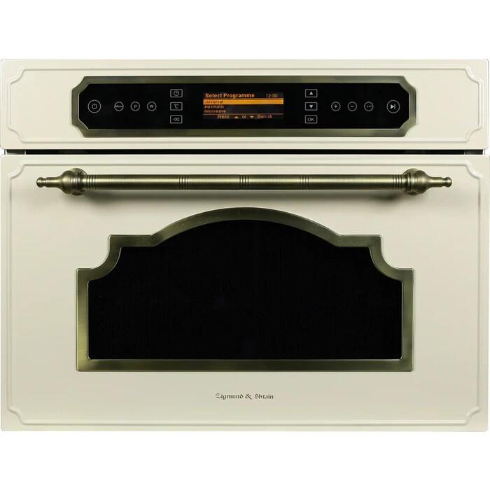 Электрический духовой шкаф Zigmund-Shtain BMO 20.362 X