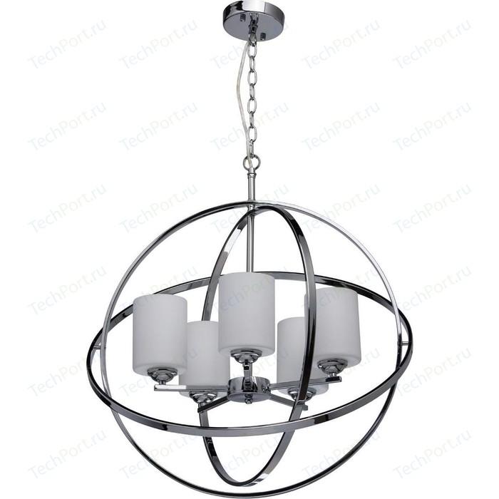 Подвесная люстра MW-Light 285010405