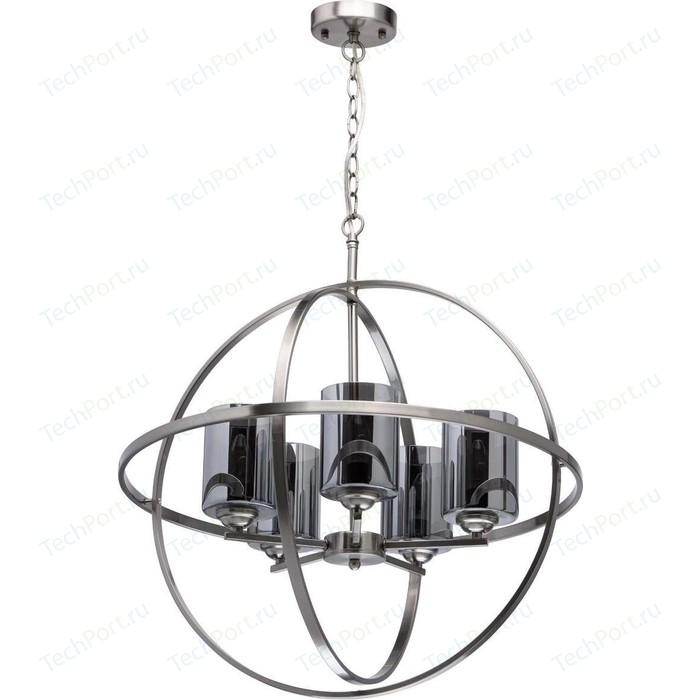 Подвесная люстра MW-Light 285010605 подвесная люстра mw light 450016805