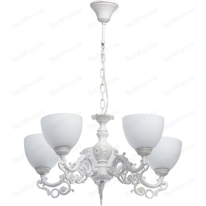 Подвесная люстра MW-Light 450016605 подвесная люстра mw light 249017106