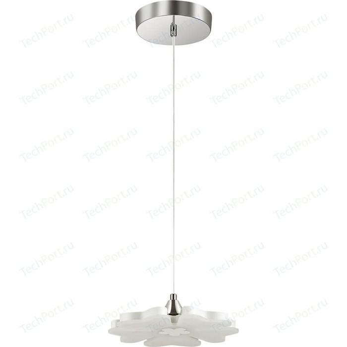 Подвесной светодиодный светильник Lumion 3644/26L