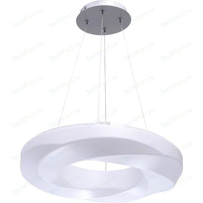Подвесной светодиодный светильник DeMarkt 660012701