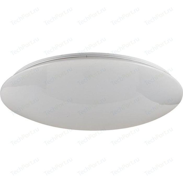 Потолочный светодиодный светильник Freya FR6999-CL-30-W потолочный светильник факел потолочный светильник хало fr6998 cl 30 w