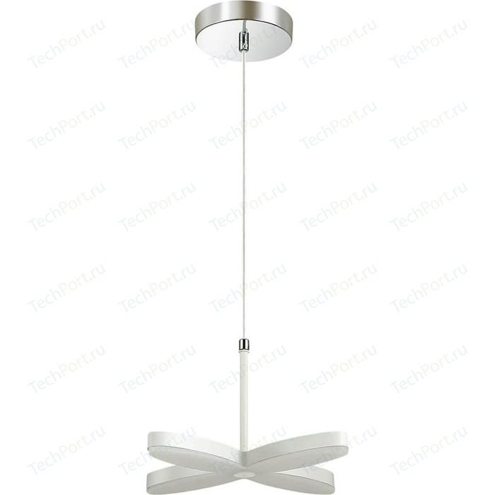 Подвесной светодиодный светильник Lumion 3643/22L