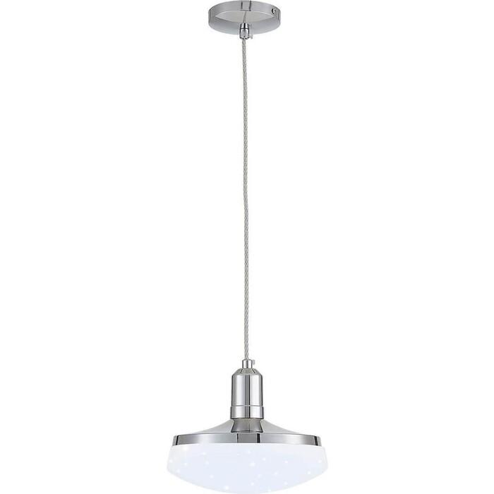 Фото - Подвесной светодиодный светильник Citilux CL716111Nz подвесной светодиодный светильник citilux cl01pbl120
