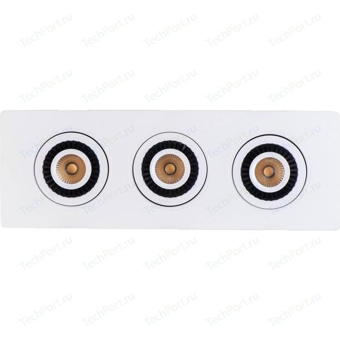 Встраиваемый светодиодный светильник DeMarkt 637016003