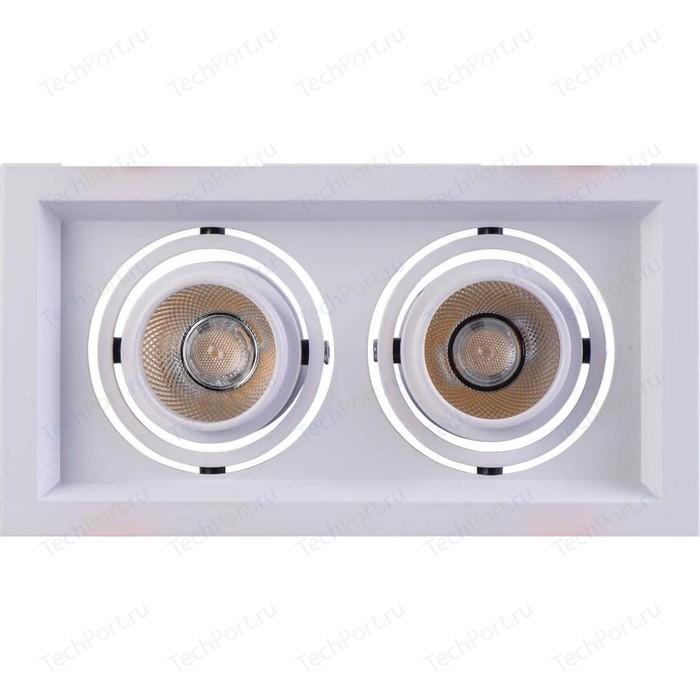 Встраиваемый светодиодный светильник DeMarkt 637016202
