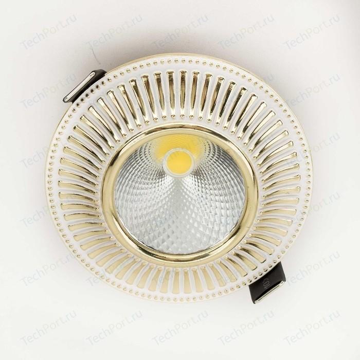 Встраиваемый светодиодный светильник Citilux CLD042W2