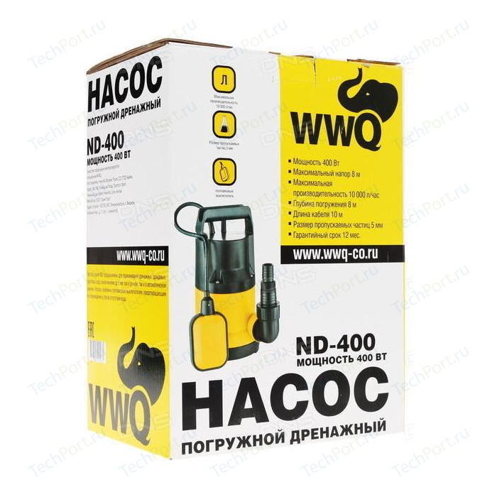 Дренажный насос WWQ ND-400