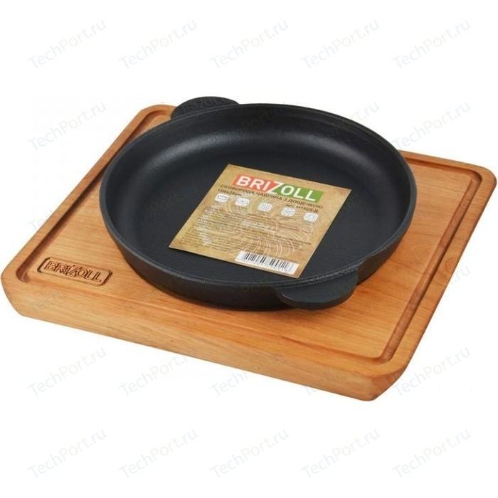 Сковорода с дощечкой Brizoll d 18см Horeca (Н1825-Д) сковорода brizoll horeca 14 см