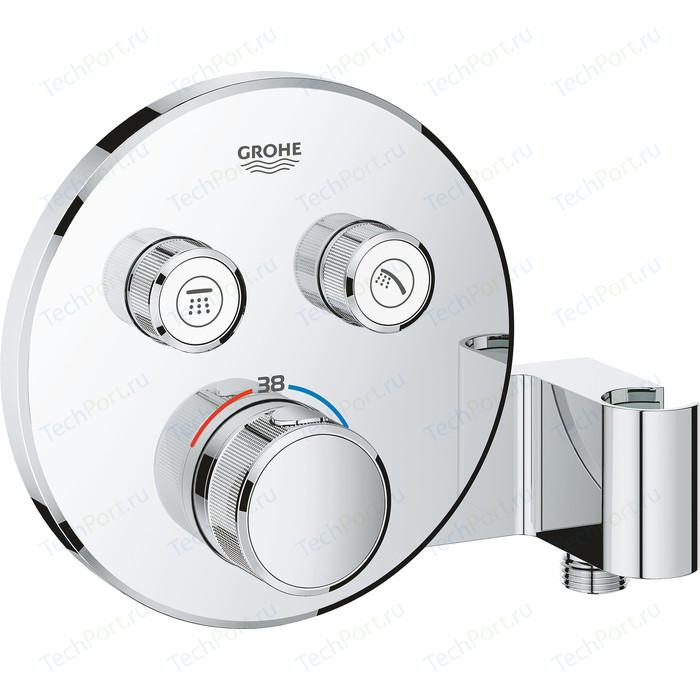 Термостат для ванны Grohe Grohtherm SmartControl с механизмом (29120000, 35600000)
