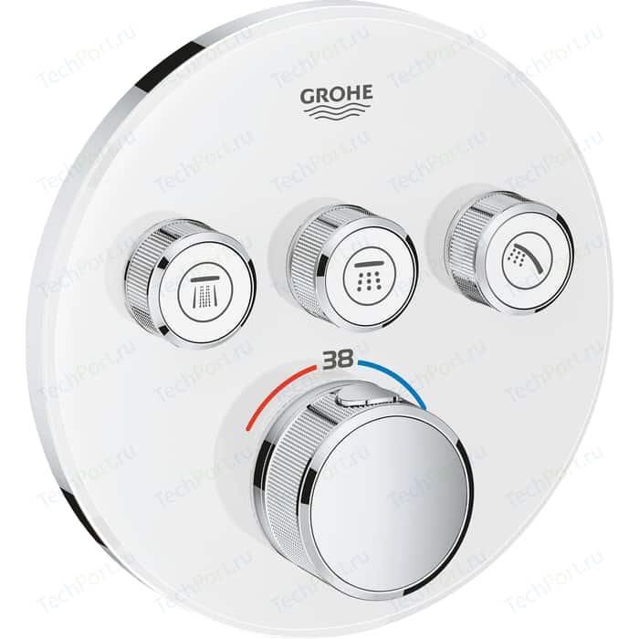 Термостат для ванны Grohe Grohtherm SmartControl с механизмом (29904LS0, 35600000)