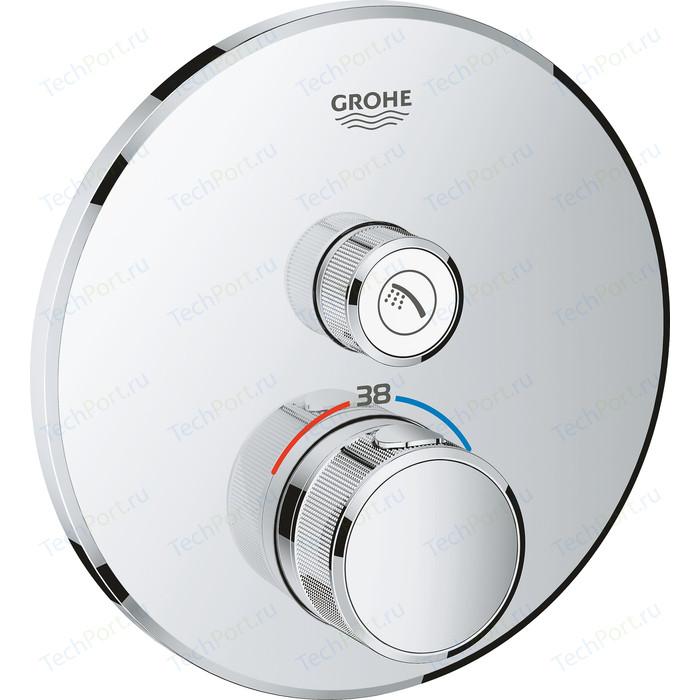 Термостат для душа Grohe Grohtherm SmartControl с механизмом (29118000, 35600000)