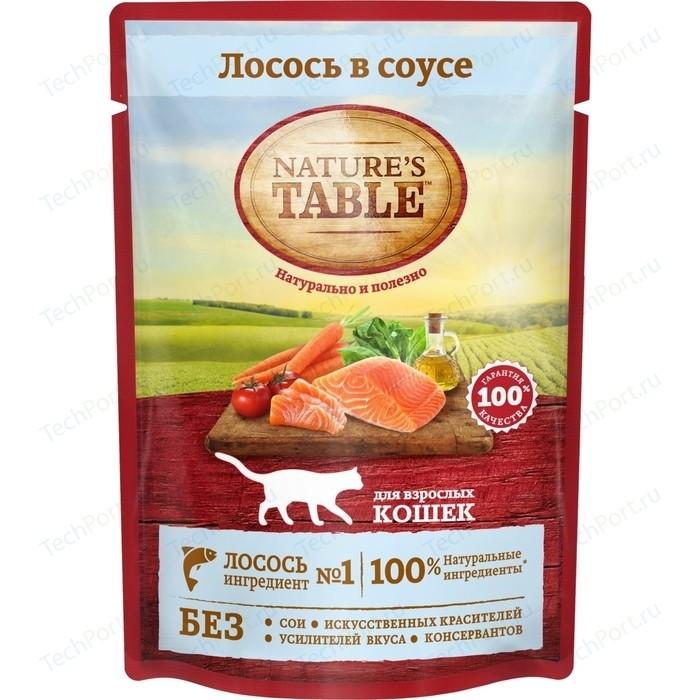 Паучи NATURES TABLE Лосось в соусе для взрослых кошек 85г (10174807)