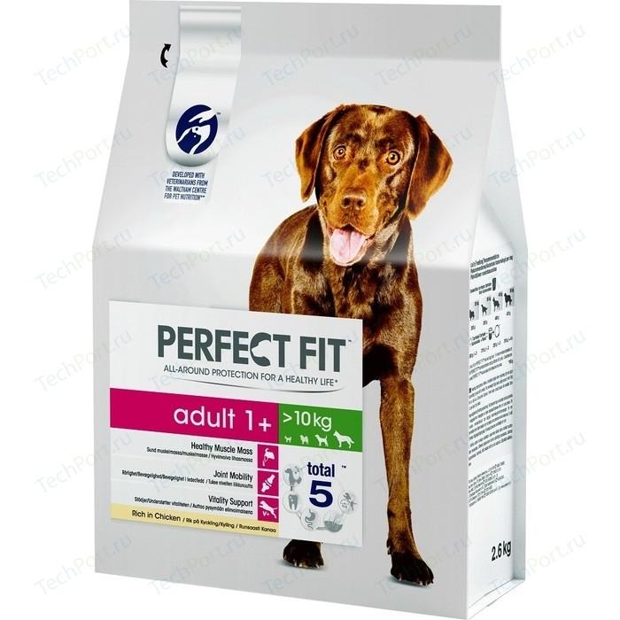 Сухой корм PERFECT FIT Adult 1+ Rich in Chicken с курицей для взрослых собак средних и крупных пород старше одного года 2,6 кг (10166037)