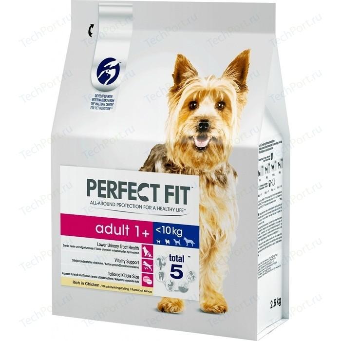 Сухой корм PERFECT FIT Adult 1+ Rich in Chicken с курицей для взрослых собак мелких и миниатюрных пород старше одного года 2,6кг (10166108)