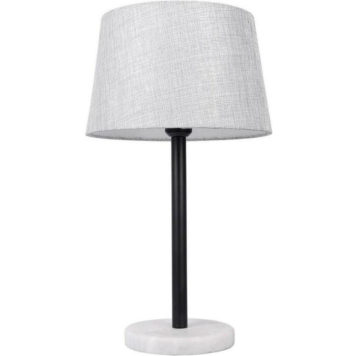 Настольная лампа Lussole LSP-9546