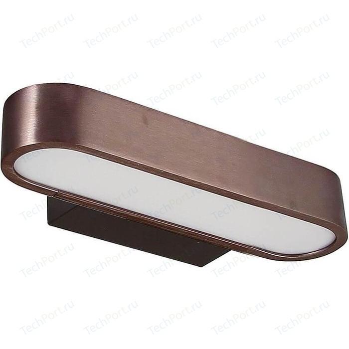 Настенный светодиодный светильник Favourite 2120-1W