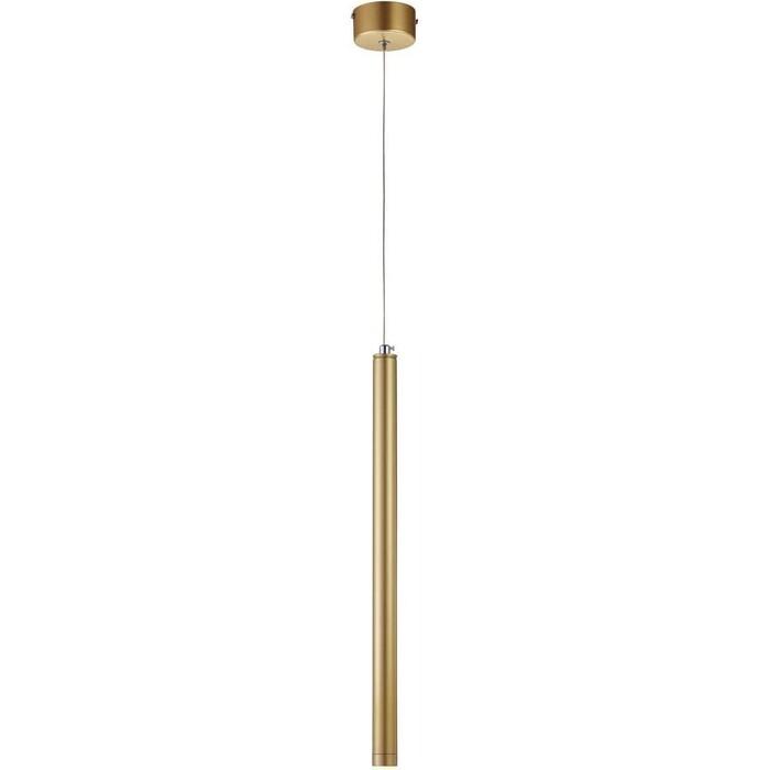 Подвесной светодиодный светильник Favourite 2104-1P