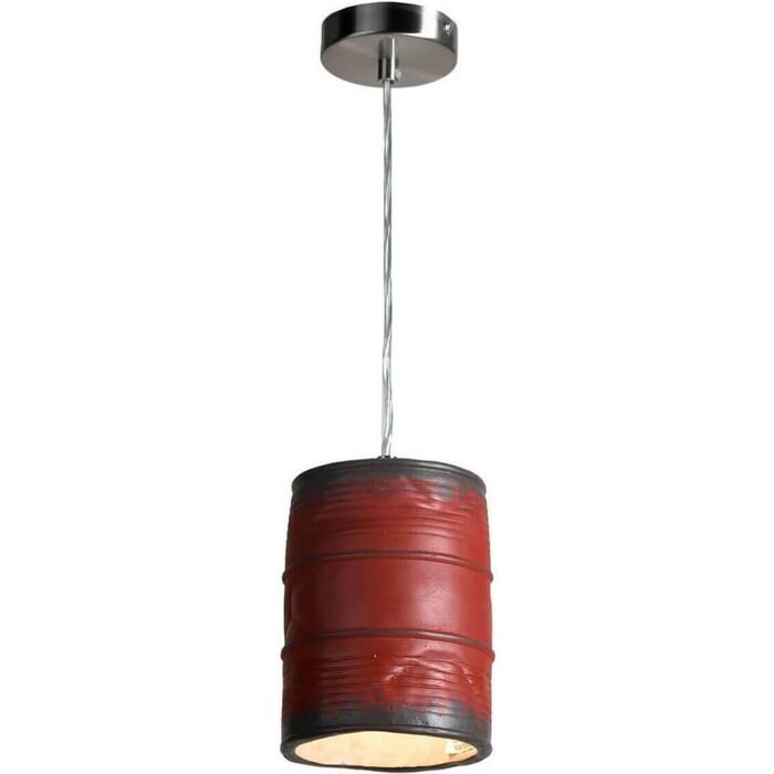 Подвесной светильник Lussole LSP-9527