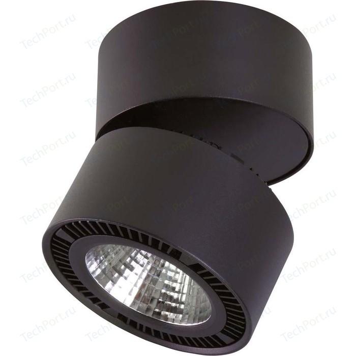Потолочный светодиодный светильник Lightstar 214837