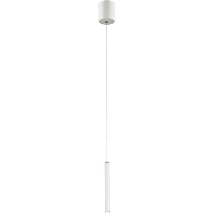 Подвесной светодиодный светильник Favourite 2122-1P