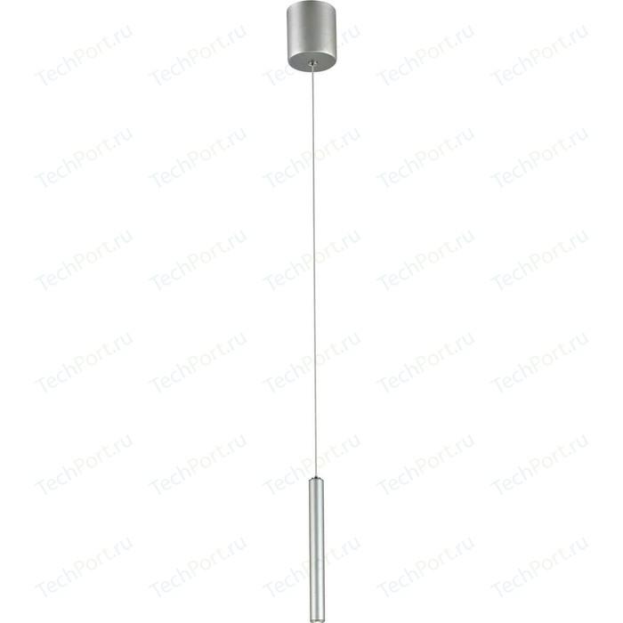 Подвесной светодиодный светильник Favourite 2123-1P
