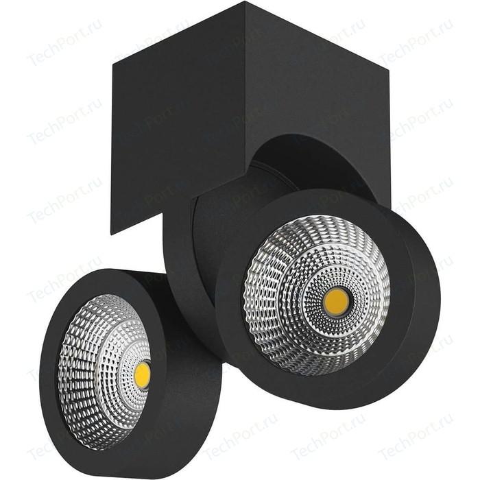 Светодиодный спот Lightstar 055373