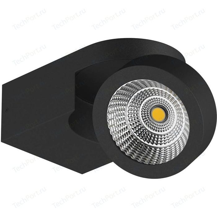 Светодиодный спот Lightstar 055174