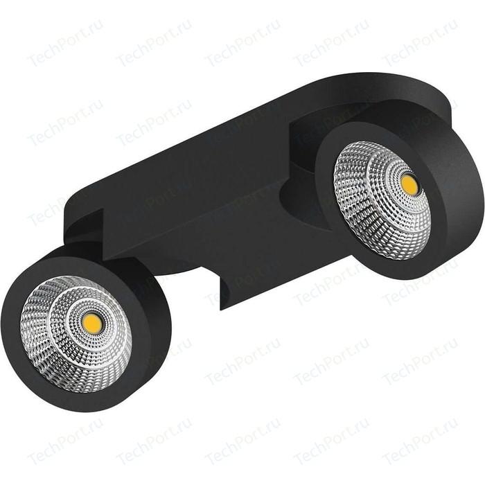 Светодиодный спот Lightstar 055273