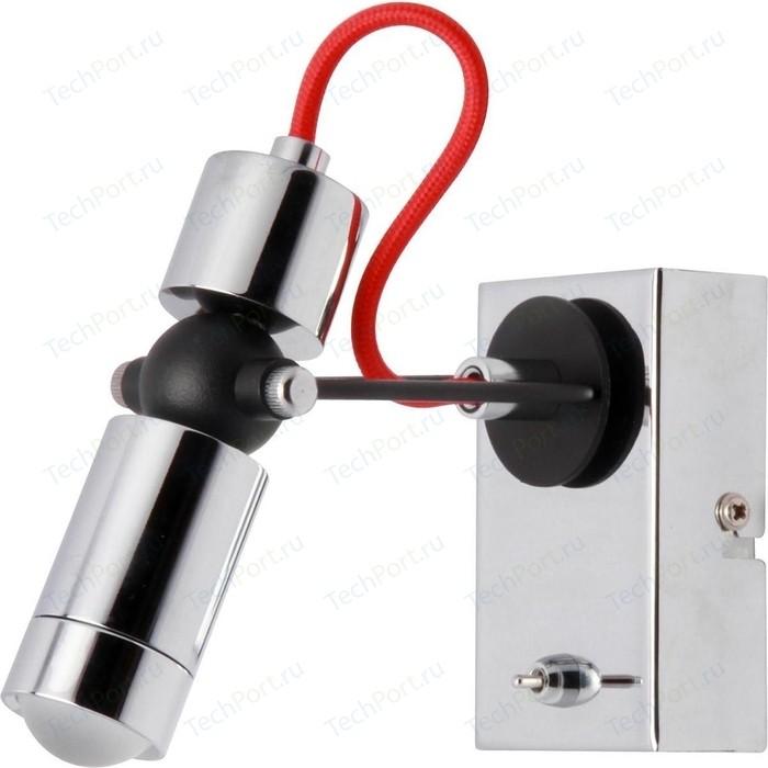 Светодиодный спот Lussole LSP-9923 светодиодный спот lussole lsp 8014