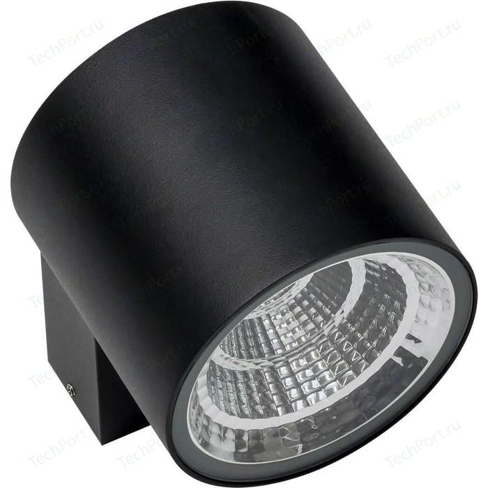 Уличный настенный светодиодный светильник Lightstar 360672