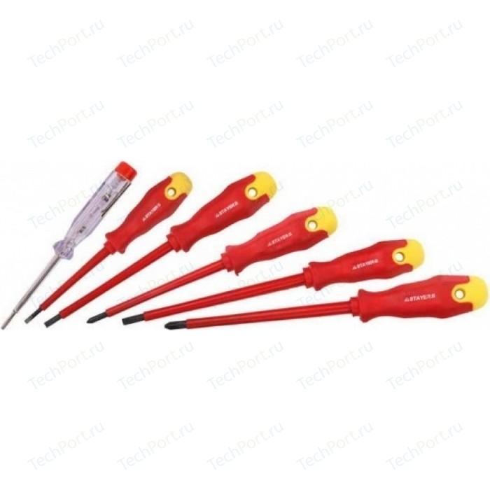 Набор инструментов диэлектрических Stayer Profi Electro 6 шт (25145-H6_z01)