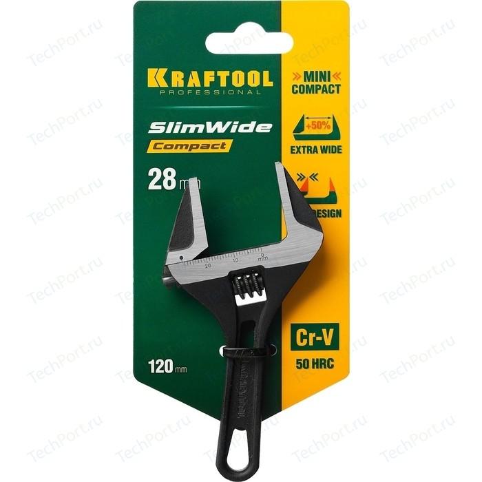 Ключ разводной Kraftool SlimWide Compact, 120/28 мм (27266-15)
