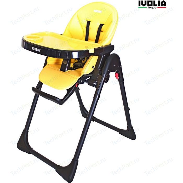 Стульчик для кормления Ivolia HOPE 01 2 колеса yellow стульчик для кормления inglesina my time цвет sugar az91k9sgaru