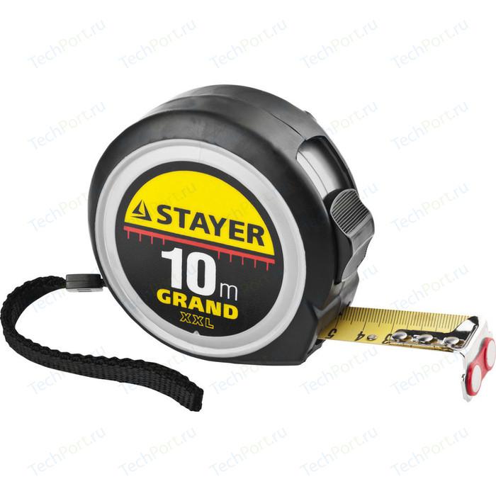Рулетка Stayer Grand 10м/25мм (3411-10-25)