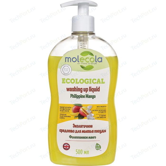 Средство для мытья посуды Molecola Филиппинское манго, экологичное, 500 мл