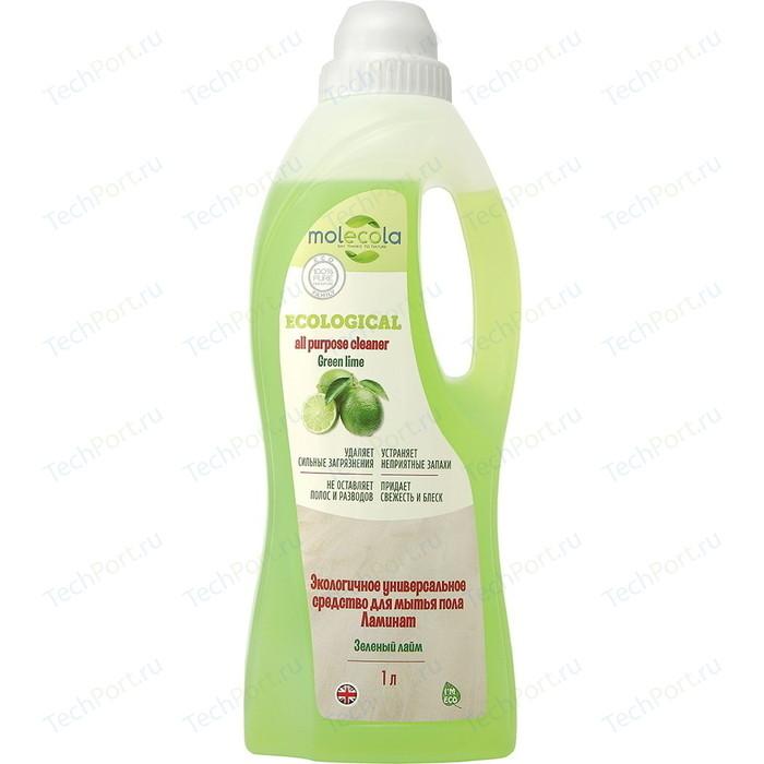 Универсальное средство для мытья пола Molecola Ламинат Зеленый лайм, экологичное, 1 л