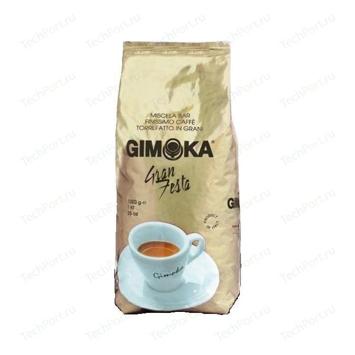 Кофе в зернах Gimoka Oro Gran Festa 1000гр